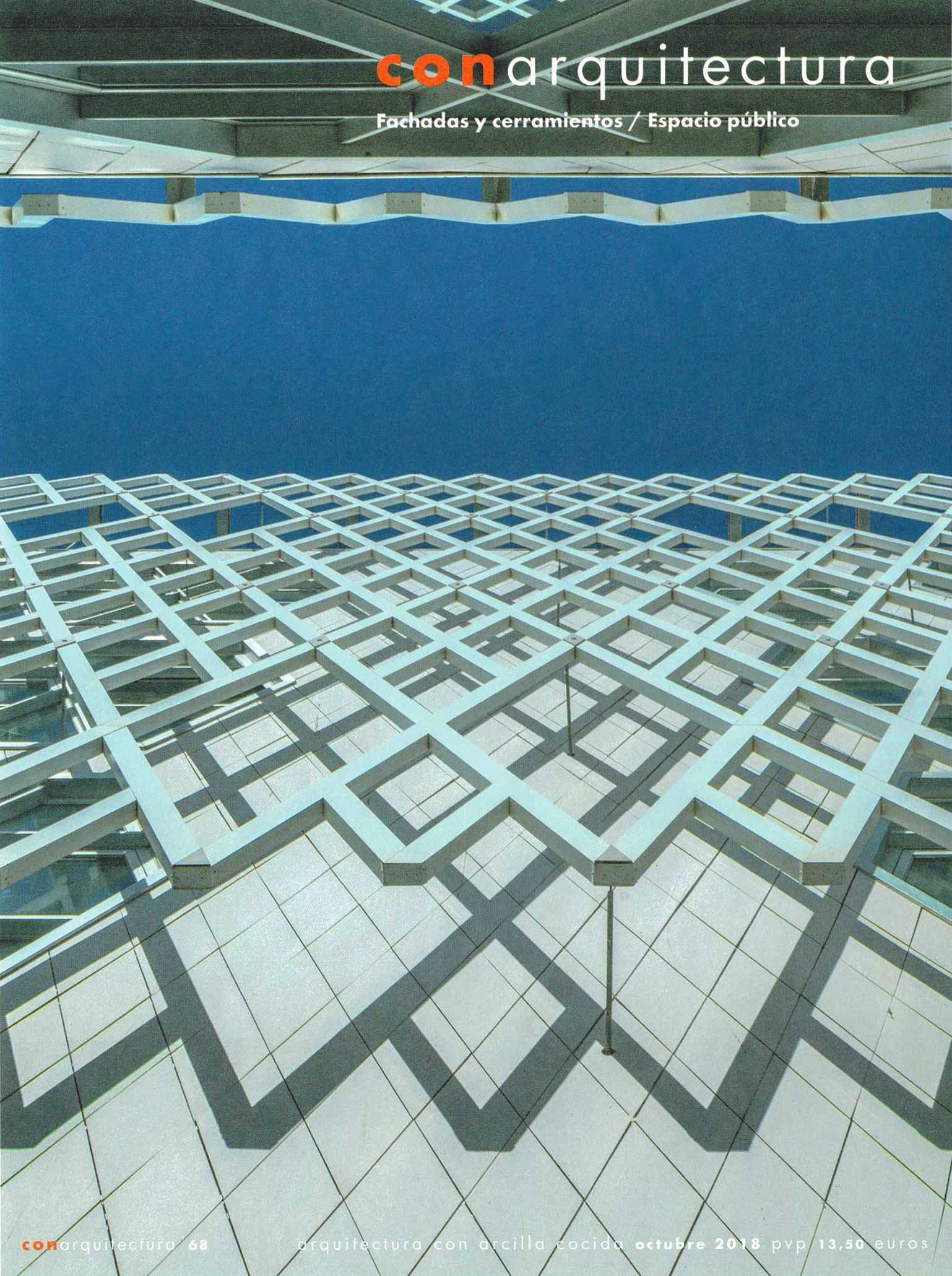 Instituto Coria Extremadura LANDÍNEZ+REY arquitectos revista conarquitectura 68